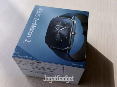 ASUS-ZenWatch-2-Box (1)