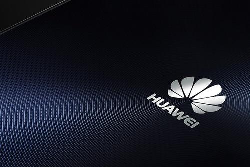 Huawei Logo on Smartphone
