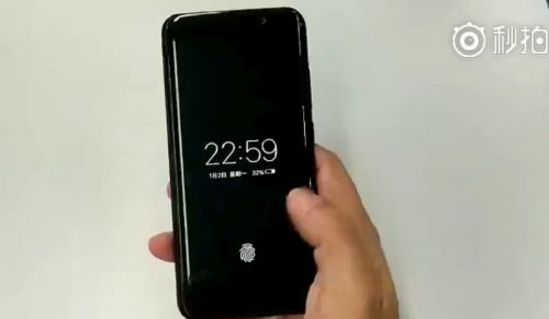vivo_phone_leak_1497595651316