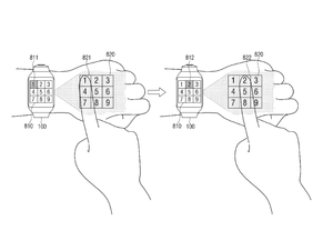 Samsung-files-a-patent-application-for-a-smartwatch-that-projects-its-UI-onto-your-arm-hand-wrist-etc.