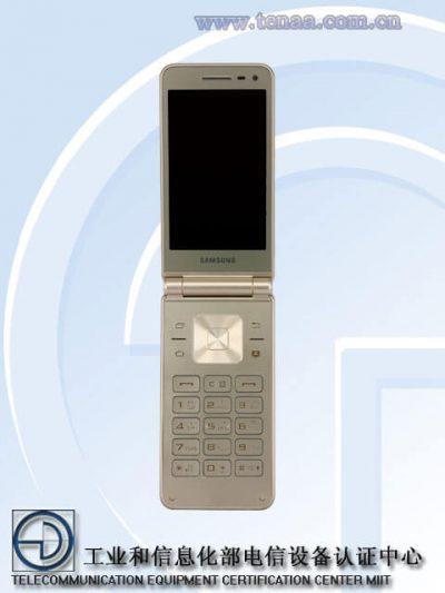 Samsung-Galaxy-Folder-2-2