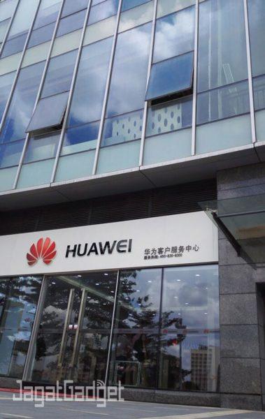 huawei-office