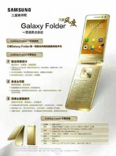 Galaxy Folder 2_01