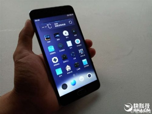 Star-Trek-Meizu-smartphone 2