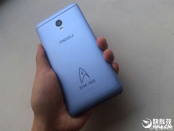 Star Trek Meizu smartphone