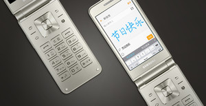 samsung-galaxy-folder-2-official-images-3