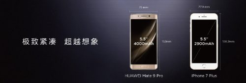 huawei-mate-9-pro-2