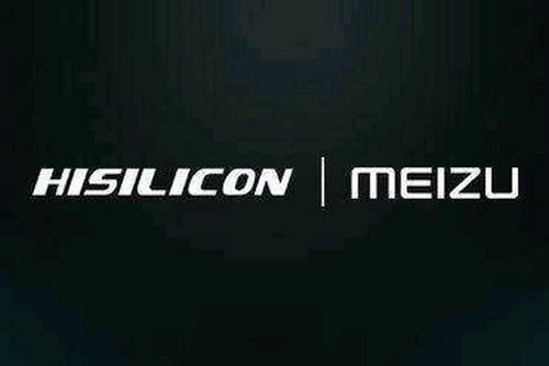 meizu-pro-7-hisilicon