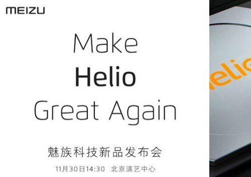 make-helio-great-again
