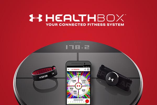 under armour healthbox 600