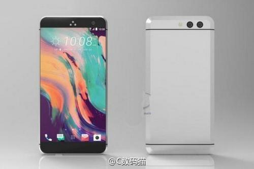 HTC 11 leaked image