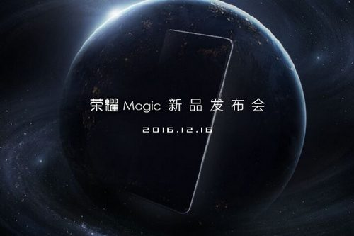 huawei-magic