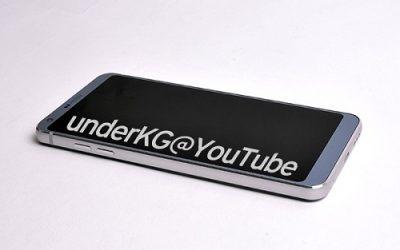 UnderKG_01