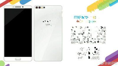 Meizu-Dual-Camera-e1493538356430