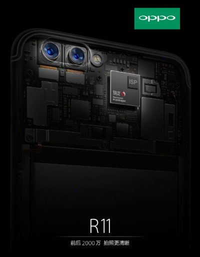 OPPO-R11-Dual-Camera-Qualcomm-Snapdragon-660