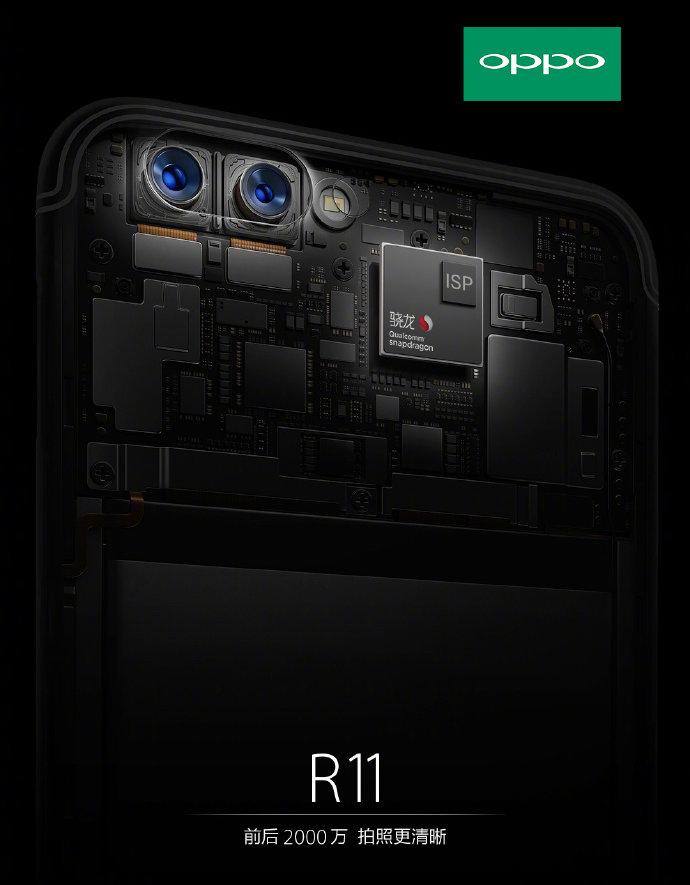 OPPO R11 Dual Camera Qualcomm Snapdragon 660