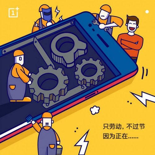 OnePlus-5-teaser