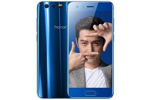 Huawei Honor 9 - 01