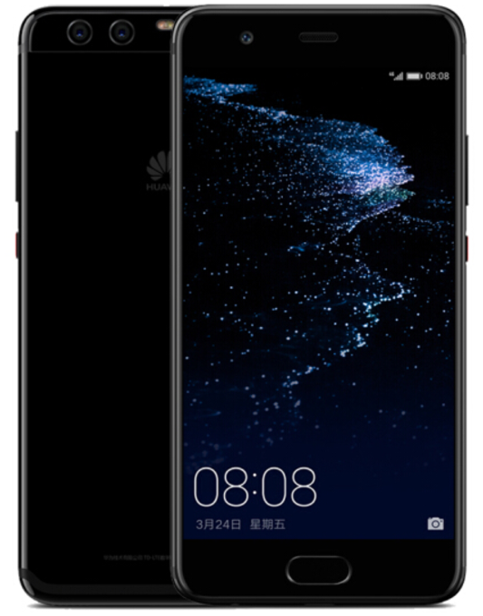 The Huawei P10 Plus is now available in a glossy black variation