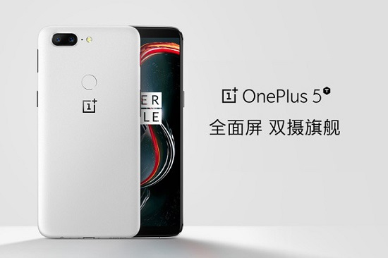 New Sandstone White OnePlus 5T model surfaces