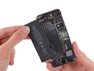 baterai iPhone