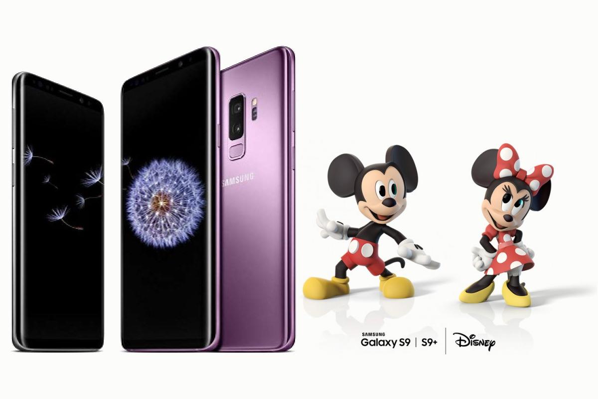 Disney S9