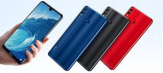 Honor 8X Max Feature