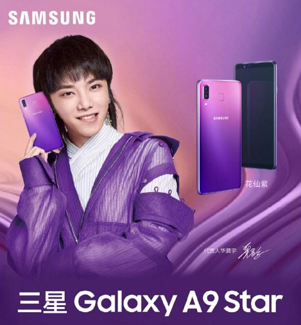 Samsung Galaxy A9 Star Gradient 1