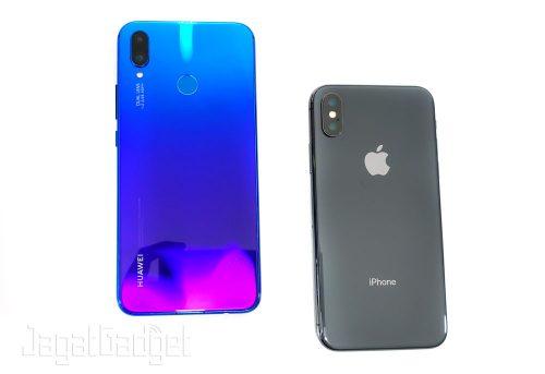 1 Nova 3i Vs iPhone X