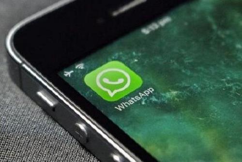 1549188947 WhatsApp Logo NEW