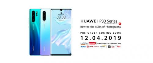 huawei p30 series PO