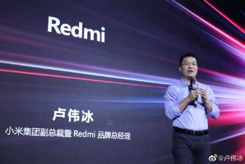 Redmi Phone with Helio G90T