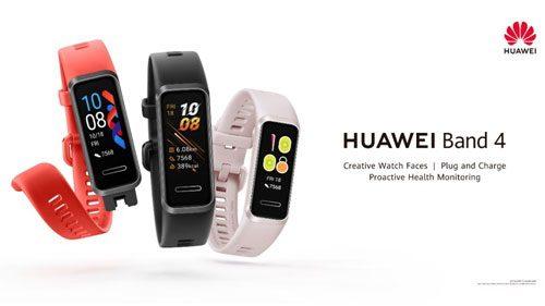 Huawei Band 4 1