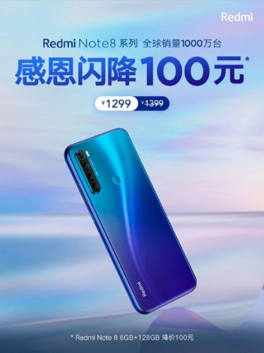 redmi note 8 selling2