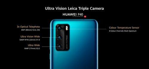 huawei p40 triple camera