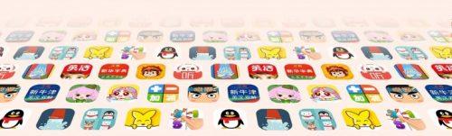 xiaomi kid watch app