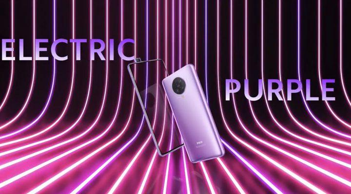 poco f2 pro color electric purple