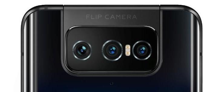 Kamera Zenfone 7 Series