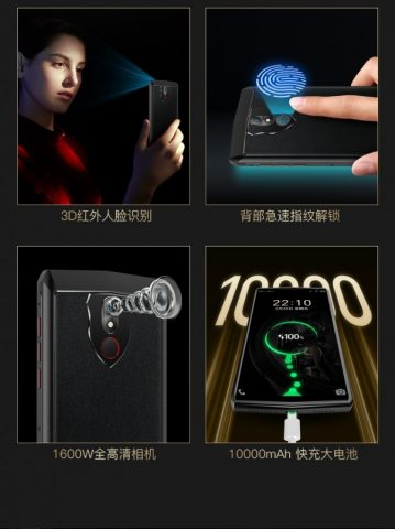 gionee m30 features