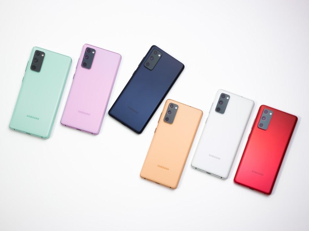 Samsung Galaxy S20 FE Color