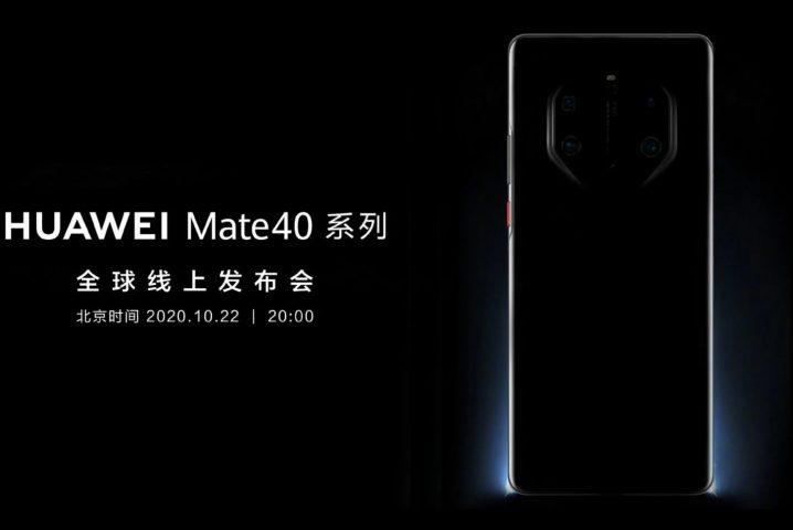 huawei mate 40 pro teaser 2