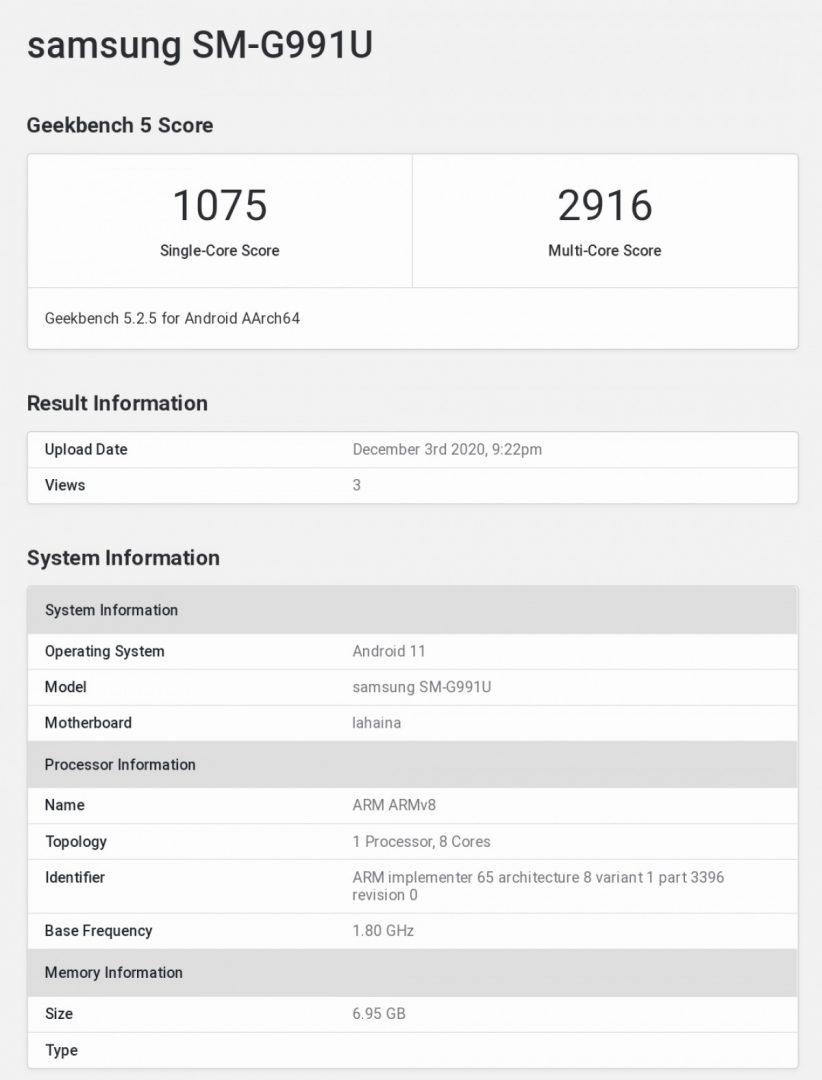 Galaxy S21 benchmark