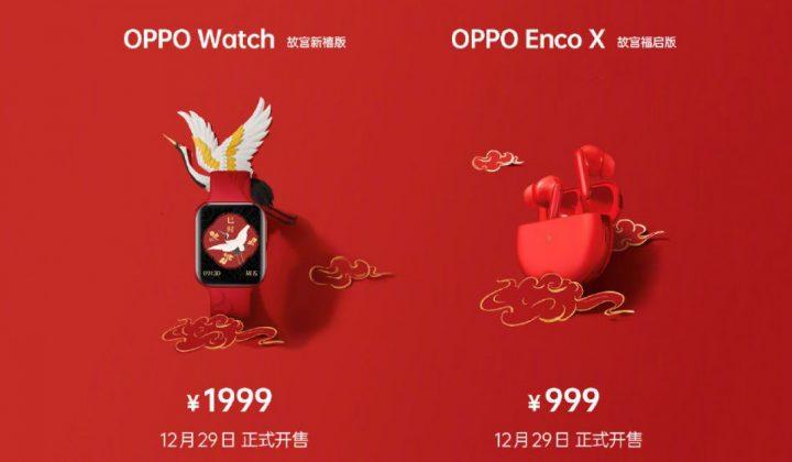 Oppo Watch & Enco X