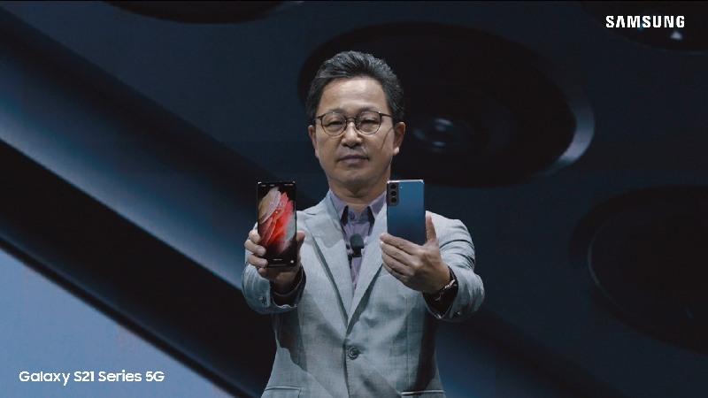 Yoonso Kim, Presiden Samsung Electronics Indonesia,