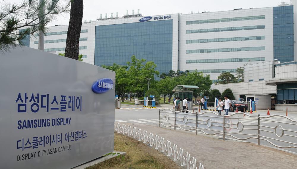 Samsung Display Layar Lipat