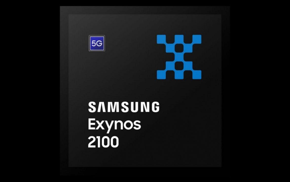 Spesifikasi Samsung Exynos 2100