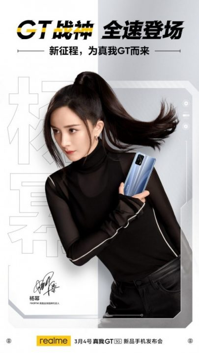realme GT poster