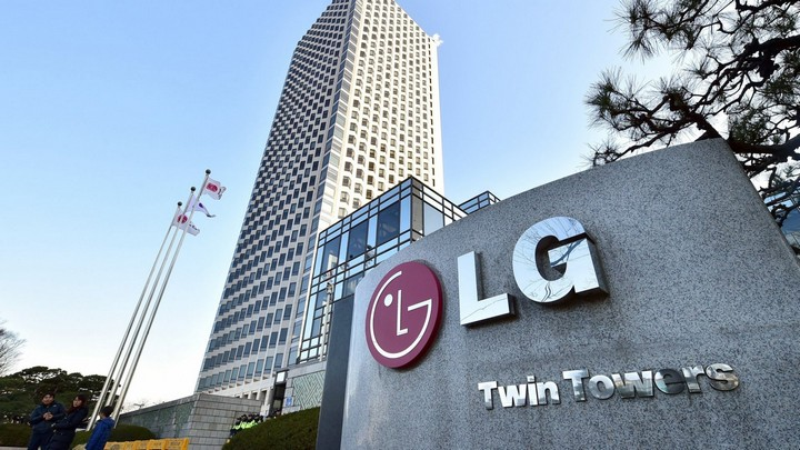 LG Mobile Tutup