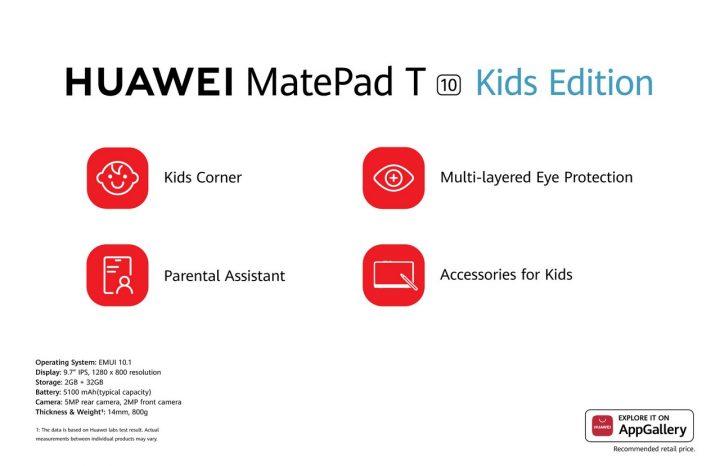 HUAWEI MatePad T10 Kids Edition-6