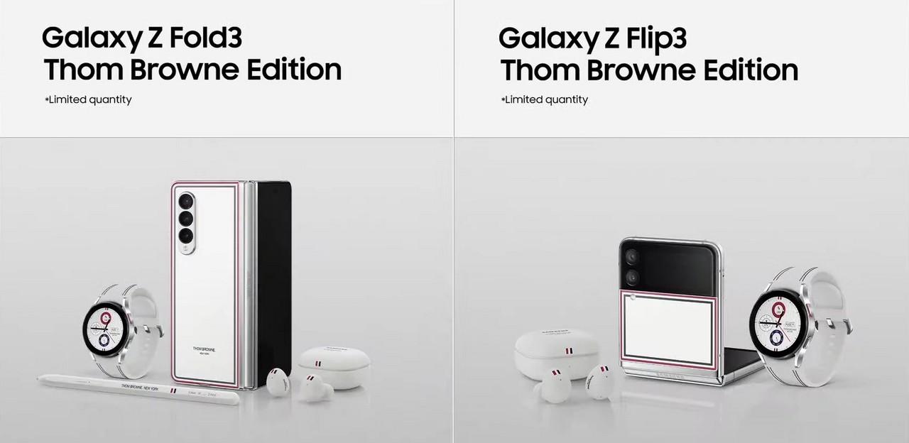 Galaxy Z Fold3 dan Galaxy Z Flip3 Thom Browne Edition (2)